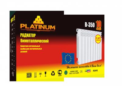 Радиатор отопления биметаллический Platinum B350/10
