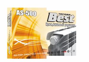 Радиатор отопления алюминиевый Best AS-500/10