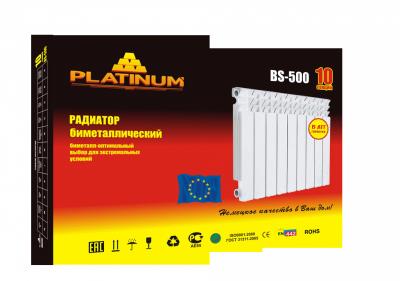 Радиатор отопления биметаллический Platinum BS500/10